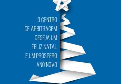 Votos de um Santo e Feliz Natal e um Próspero Ano Novo